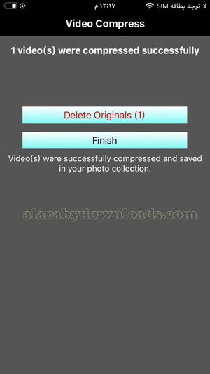 انتهاء عملية ضغط الفيديو للايفون