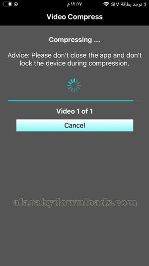 عملية ضغط الفيديو للايفون مجانا