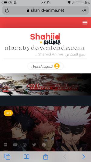 موقع شاهد انميShahiid Anime