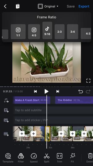 تصدير الفيديو من برنامج VN والاحتفاظ به