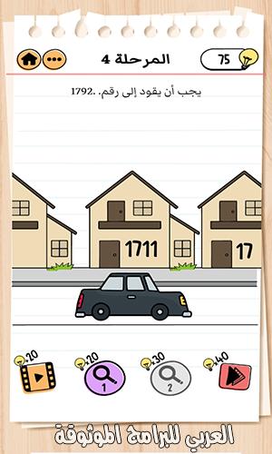 تحميل لعبة brain test 2 بالعربية apk