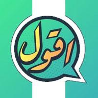 تحميل برنامج اقول للايفون تطبيق AGOOL السعودي بدون إعلانات للتواصل الاجتماعي