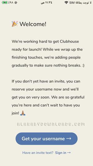 واجهة برنامج Clubhouse للايفون