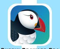 تحميل Puffin Browser Pro للايفون مجانا متصفح البطريق الجديد