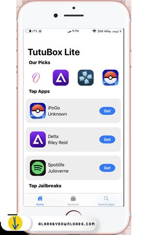 واجهة متجر TutuBox للايفون