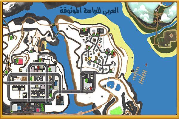 خريطة لعبة ووبلي لايف للكمبيوتر ويندوز 10