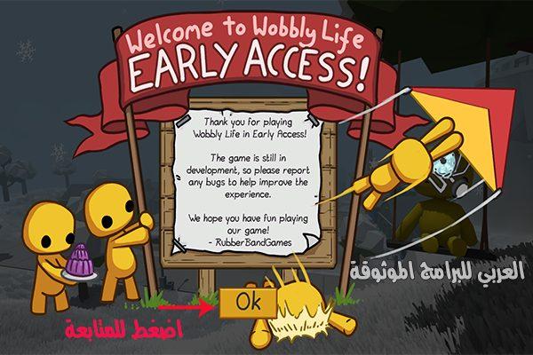 تحميل لعبة wobbly life للكمبيوتر اخر اصدار مجانا