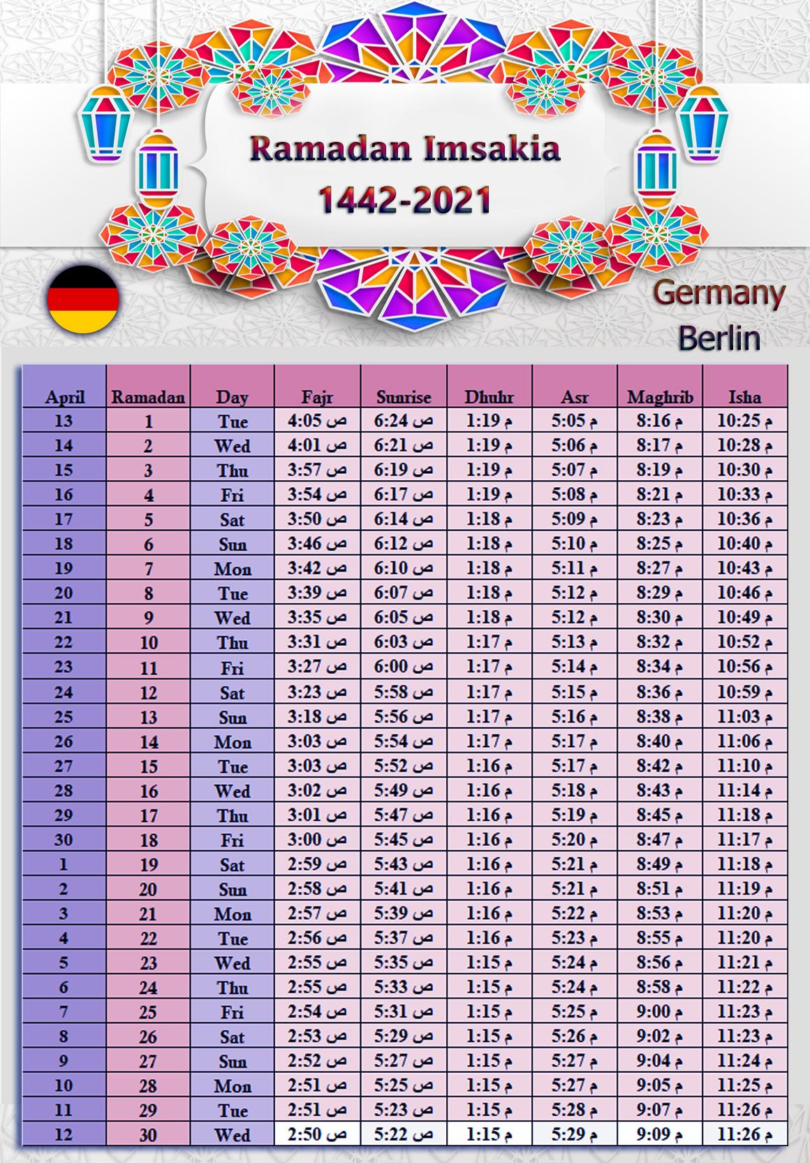 تحميل امساكية رمضان 2021 برلين المانيا 1442 Ramadan Imsakia Berlin Germany ،