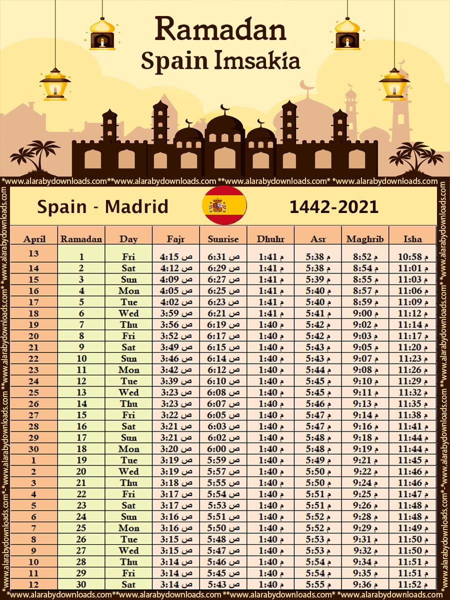 امساكية رمضان 2021 مدريد أسبانيا تقويم 1442 Ramadan Imsakia Spain Madrid