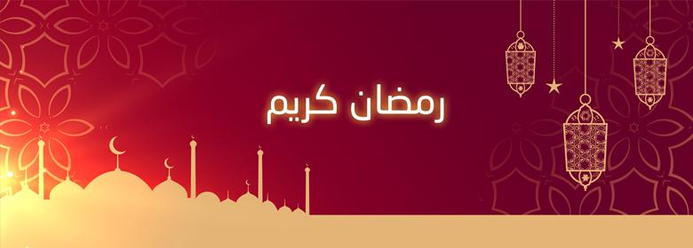 فوانيس رمضان مع مسجد