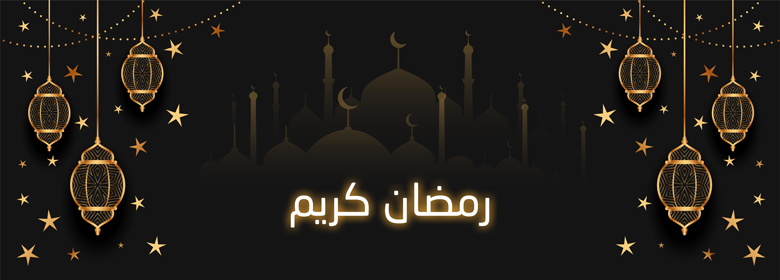 أجدد فوانيس رمضان 2021