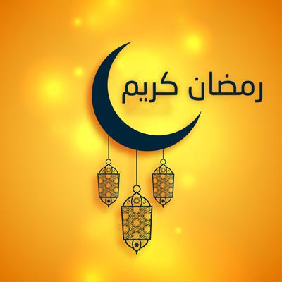 فوانيس رمضان كريم