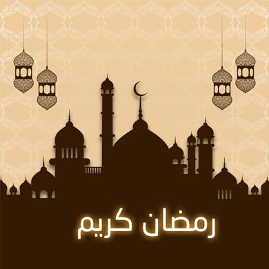 فوانيس رمضانية جديدة
