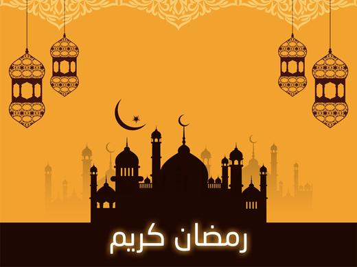 فوانيس رمضان مع هلال