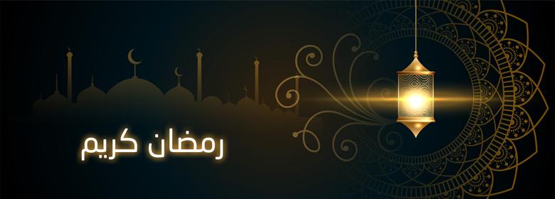 فانوس رمضان كريم خشبي 2021