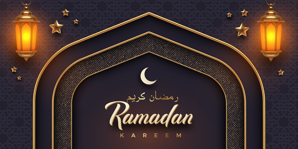 فوانيس مضيئة رمضان كريم