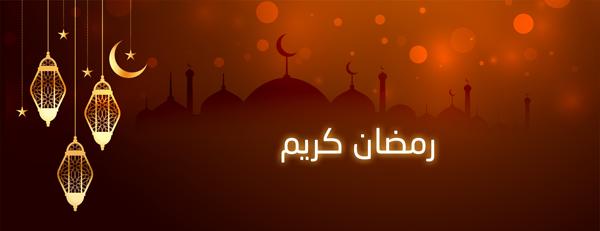 صور رمضان كريم دينية مع فوانيس
