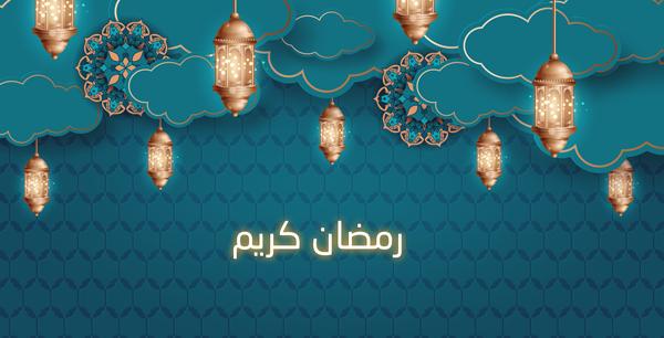 فوانيس رمضان بالخرز 2021