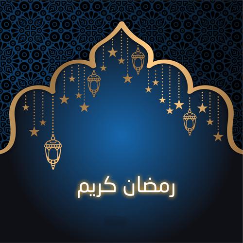 فوانيس رمضان كريم MBC