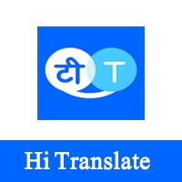 تنزيل أفضل برامج ترجمة فورية للاندرويد برنامج الترجمةHi Translate