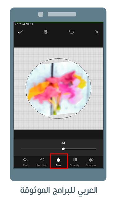 تنزيل برنامج Over للتصميم شرح تطبيق اوفر لتصاميم الانستقرام والشبكات الاجتماعية Over APK