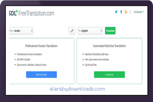 أفضل 10 مواقع ترجمة ترجمة النصوص الانجليزية الى العربية ترجمة مقالات انجليزية من انقلش لعربي