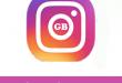 تنزيل جي بي انستقرام GBInstagram للاندرويد أحدث إصدار رابط مباشر مجانا