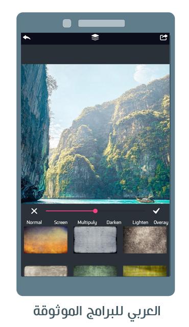 تحميل برنامج المصمم للكتابة على الصور بخطوط وزخارف جميلة