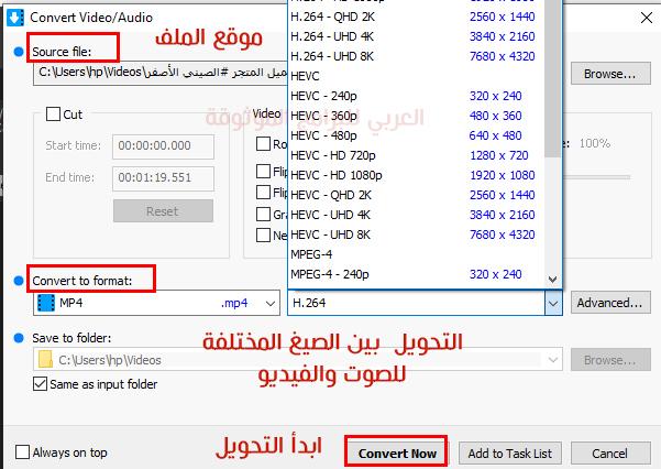 تنزيل برنامج4k downloader للكمبيوتر رابط مباشر