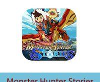 تحميل لعبة Monster Hunter Stories مجانا للاندرويد احر اصدار برابط مباشر