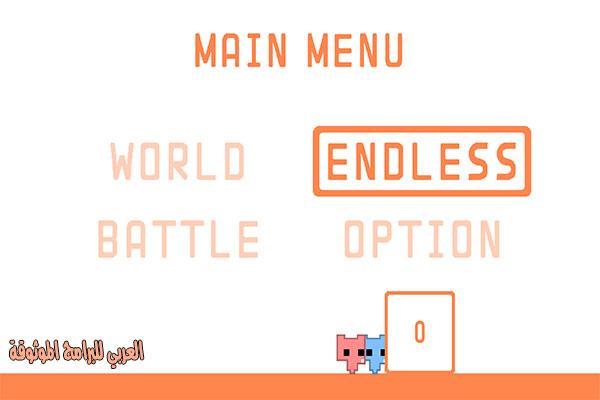الاوضاع الجديدة في لعبة تحدي العقل pico park الحديثة للكمبيوتر