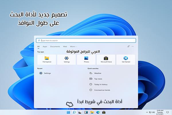 download windows 11 iso 64 bit