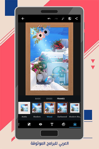 تنزيل برنامج الفوتوشوب للاندرويد فوتوشوب اكسبرس 2021 Adobe Photoshop Express