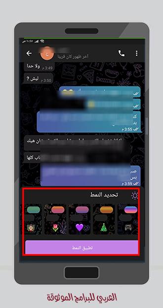 تحديث تلغرام الجديدتحديث تلجرام 2021 ومميزاتتحديث تيليجرام