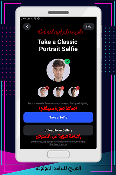 تحميل برنامج Reface للاندرويد برنامج تبديل الوجوه على الصور والفيديوهات 2021